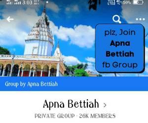 Join Apna Bettiah fb Group